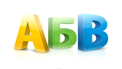Български език за I-IV клас: ЧАСТ 1