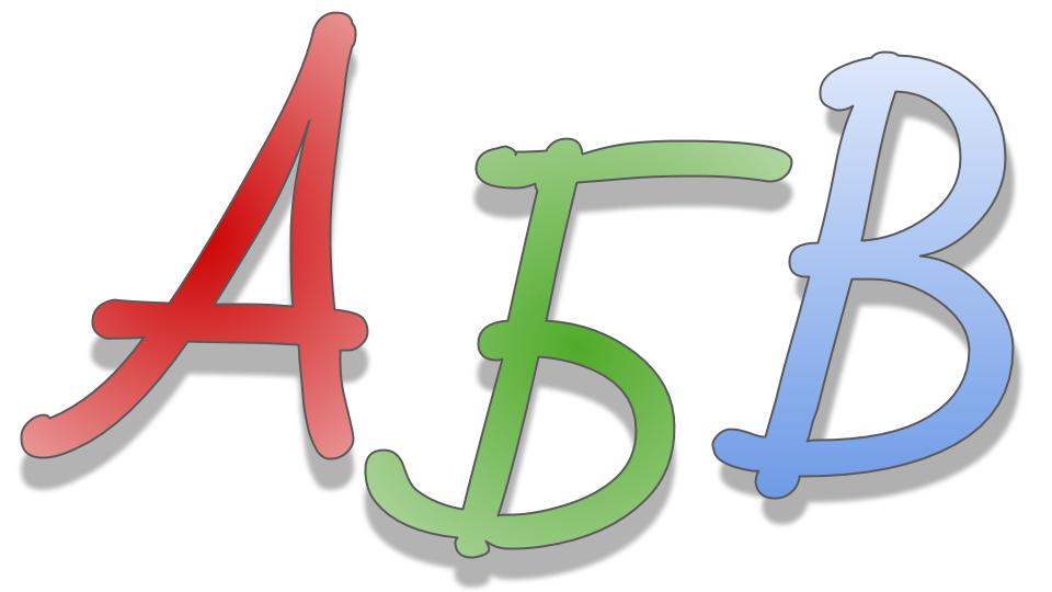 Български език за IV-VII клас: ЧАСТ 3
